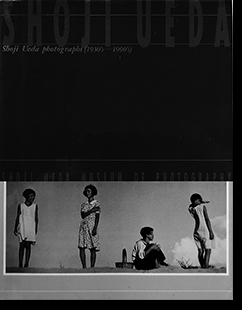 SHOJI UEDA PHOTOGRAPHS (1930's-1990's) 植田正治写真美術館