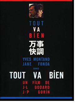 TOUT VA BIEN Jean-Luc Godard 万事快調 映画パンフレット ジャン=リュック・ゴダール