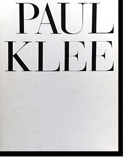 パウル・クレー カタリン・デ・ヴァルタースキリヒェン シュルレアリスムと画家叢書8 骰子の7の目 PAUL KLEE