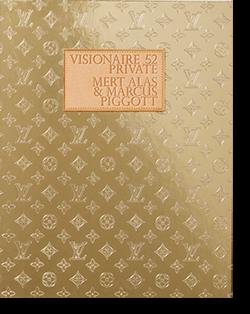 VISIONAIRE No.52 ヴィジョネア 52号 PRIVATE Mert Alas & Marcus Piggott