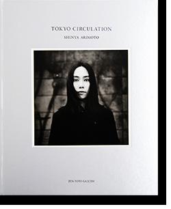 TOKYO CIRCULATION Silver edition Shinya Arimoto 有元伸也 写真集 署名本 signed