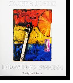 JASPER JOHNS DRAWINGS 1954-1984 ジャスパー・ジョーンズ ドローイング