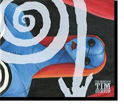 ティム・バートンの世界 展覧会カタログ THE WORLD OF TIM BURTON