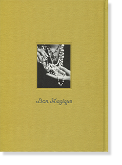 Bon Magique Book ボン マジック ブック 白井多恵子