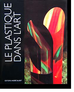 LE PLASTIQUE DANS L'ART Pierre Restany プラスチック製のアート 作品集 ピエール・レスタニ