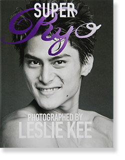 SUPER RYO Photographed by LESLIE KEE 堀口亮 レスリー・キー 写真集