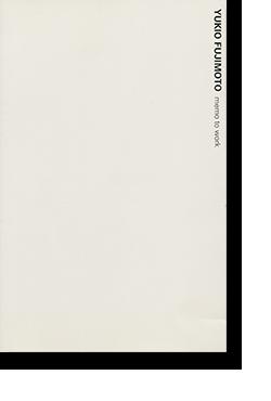 YUKIO FUJIMOTO memo to work 藤本由紀夫 作品集