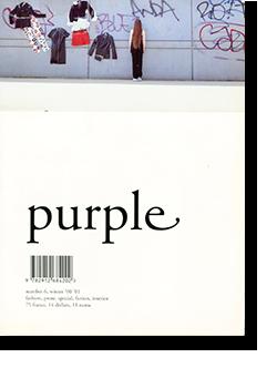 Purple number 6 winter '00 '01 パープル 2000-2001年 第6号 マーク・ボスウィック 他