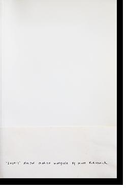 2000-1 Maison Martin Margiela by Mark Borthwick メゾン・マルタン・マルジェラ マーク・ボスウィック