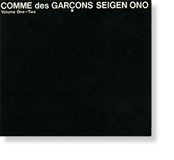 COMME des GARCONS SEIGEN ONO Volume One+Two コムデギャルソン オノセイゲン