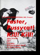 Faster, Pussycat! Kill! Kill! RUSS MEYER ファスター・プシィキャット!キル!キル! ラス・メイヤー 映画パンフレット