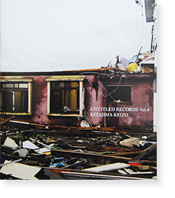 UNTITLED RECORDS Vol.8 Keizo Kitajima 北島敬三 写真集
