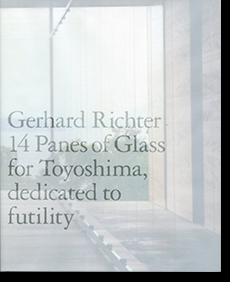 Gerhard Richter: 14 Panes of Glass for Toyoshima, dedicated to futility ゲルハルト・リヒター