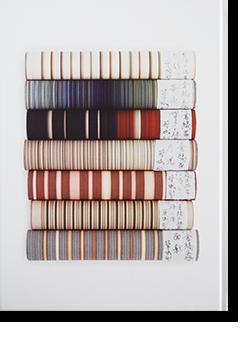 小倉織復元30周年 築城則子 縞の今 Noriko Tsuiki-Stripes Today