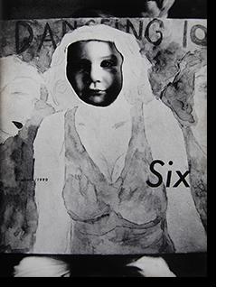 Comme des Garcons SIX (Sixth Sense) Number 6 1990 コムデギャルソン シックス 第6号