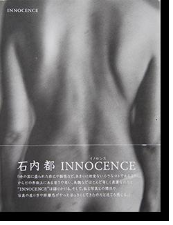 イノセンス 石内都 写真集 INNOCENCE Ishiuchi Miyako