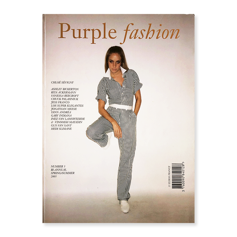 Purple Fashion Year 14 Number 3 Spring/Summer 2005 パープルファッション