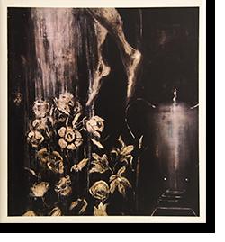 ROSS BLECKNER Monograph Guggenheim Museum ロス・ブレックナー 作品集