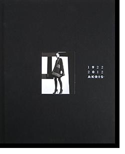 AKRIS 1922-2012 アクリス 1922-2012 日本語版冊子付き
