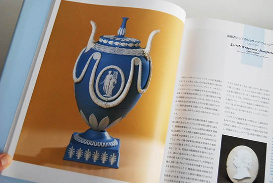 Josiah Wedgwood: The Father of English Potters 英国陶工の父 ...