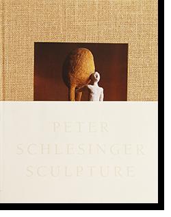 PETER SCHLESINGER SCULPTURE ピーター・シュレッシンガー 作品集