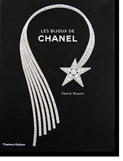 LES BIJOUX DE CHANEL Patrick Mauries シャネルのジュエリー パトリック・モリエス
