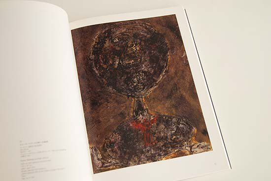 ジャン・デュビュッフェの画像 p1_30
