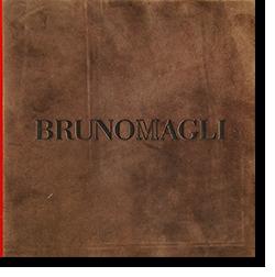BRUNO MAGLI Limited edition ブルーノ・マリ 作品集