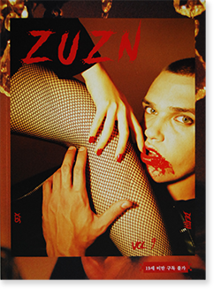 ZUZNZAAPZI Vol.9 2016 SEX × DEATH 젖은잡지 Vol.9 濡れた雑誌 第9号