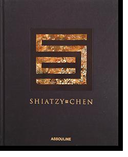 SHIATZY CHEN 夏姿 陳 シャッツィ・チェン 作品集