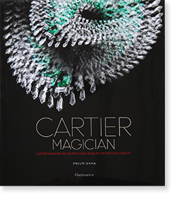 CARTIER MAGICIAN Cartier Magicien Collection High Jewelry and Precious Objects フランソワ・シャイユ
