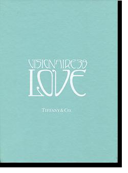 VISIONAIRE No.38 LOVE Tiffany & Co ヴィジョネア 第38号 ティファニー