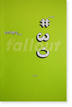 EMIGRE Magazine issue #30 Fallout エミグレ 30号