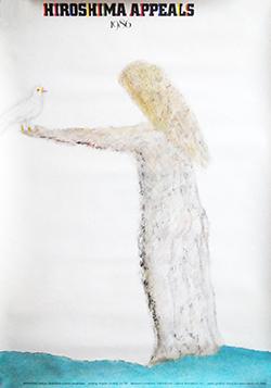 1986年 ヒロシマ アピールズ ポスター 早川良雄 HIROSHIMA APPEALS 1986 Poster designed by YOSHIO HAYAKAWA