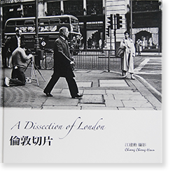 倫敦切片 江建勳 写真集 A DISSECTION OF LONDON Chiang Chieng-Hsun 献呈署名本 dedication signature