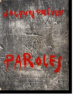 PAROLES First edition Jacques Prevert パロール 初版 ジャック・プレヴェール