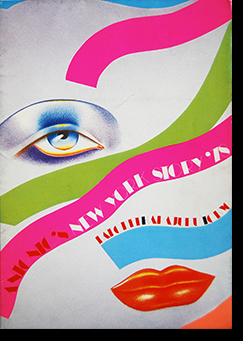 アントニオのニューヨーク・ストーリー '78 ラフォーレ原宿 ANTONIO'S NEW YORK STORY '78 La Foret Harajuku Tokyo