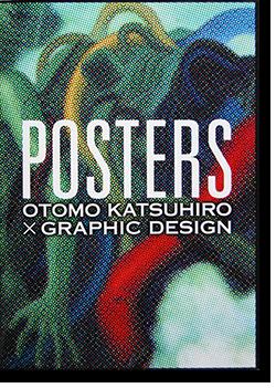 POSTERS OTOMO KATSUHIRO × GRAPHIC DESIGN 大友克洋