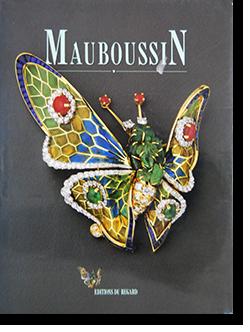 MAUBOUSSIN Marguerite de Cerval モーブッサン