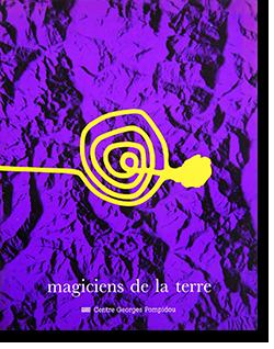 MAGICIENS DE LA TERRE Jean-Hubert Martin 世界の魔術師たち 展覧会カタログ