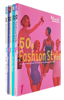 50s Fashion Style: STYLISH DESIGN FROM THE GOLDEN AGE OF AMERICAN FASHION 5 volume set