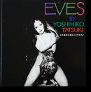 イヴたち 立木義浩 写真帖 EVES By YOSHIHIRO TATSUKI 署名本 signed