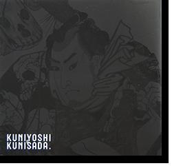 俺たちの国芳 わたしの国貞 ボストン美術館所蔵 KUNIYOSHI & KUNISADA