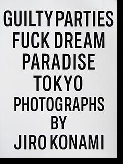 天国東京 小浪次郎 写真集 GUILTY PARTIES FUCK DREAM PARADISE TOKYO Jiro Konami WACKO MARIA