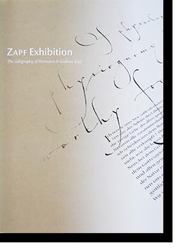 ZAPF Exhibition: The calligraphy of Hermann & Gudrun Zapf ヘルマン・ツァップ&グドルン・ツァップ カリグラフィーの世界