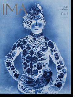 IMA Vol.9 2014 Autumn 第9号 特集 写真とテクノロジーの密なる関係