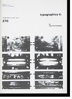 Typographics ti No.270 タイポグラフィクス・ティー 第270号 特集:Type Trip to Osaka
