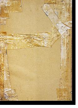 モロッコ/ペーパー+ニードル 大竹伸朗 MOROCCO Paper+Needle SHINRO OHTAKE