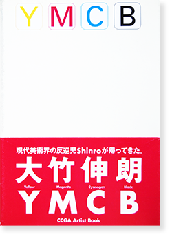 YMCB Shinro Ohtake 大竹伸朗 作品集