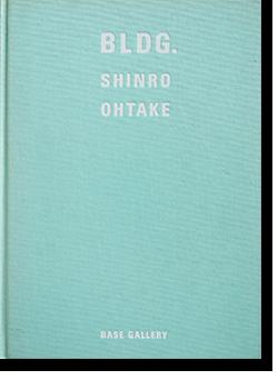 BLDG. SHINRO OHTAKE 大竹伸朗 新作展 カタログ